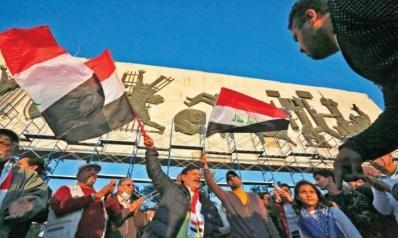 العراق بين قضيتين