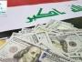 الاقتصاد العراقي  بين الريعية وورقة الإصلاح