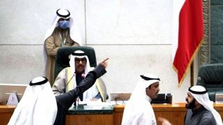 """""""العفو الشامل"""" وصفة تأزيم مُرحلّة إلى البرلمان الكويتي الجديد"""