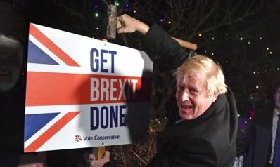 أخيرا… بريطانيا تطوي صفحة بريكست