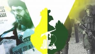"""""""هيهات منا النتف"""".. اندلاع حرب دجاج بين حزب الله وإسرائيل"""