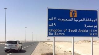 """تهدئة بين السعودية وقطر أقرب إلى """"التعايش"""" من المصالحة"""