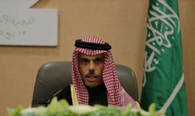 اجتماع وزاري يستبق قمة قادة دول الخليج لوضع تصور بشأن حل الأزمة مع قطر