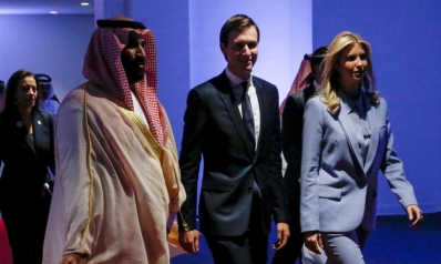 ضغوط أميركية على السعودية لتحريك الوساطة مع قطر