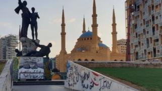 تقهقر سياحة لبنان.. هل يعوض شهر الأعياد خسائر 2020 الكارثية؟