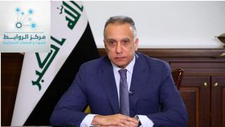 مصطفى الكاظمي… الوطني العراقي