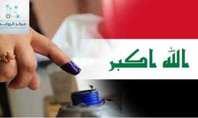 الإنتخابات العراقية والمراقبة الدولية