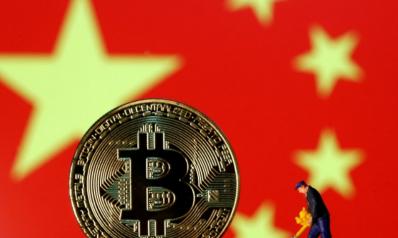 الصين تمنع تداول العملات الرقمية لكنها تسمح بتعدينها.. لماذا؟