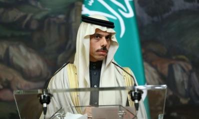 السعودية مستعدة للتعاون مع حلفائها الدوليين لمواجهة إيران