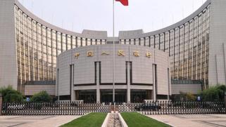 مقاربة بكين الاقتصادية.. هل تقدم الدعم للشركات الصينية أو تزيد التضييق عليها؟