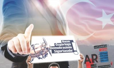 الإعلاميون العرب في تركيا أدوات بيد الحكومة شاؤوا أم أبوا