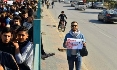 تأجيل الانتخابات العراقية فرصة أمام الأحزاب الجديدة لنيل ثقة المحتجين