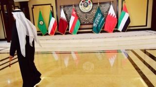 قمّة العلا الخليجية تختبر نوايا قطر تجاه إنهاء الأزمة والتصالح مع محيطها