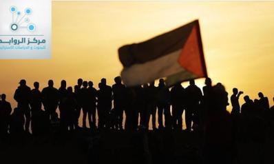 القضية الفلسطينية والرهان الحقيقي