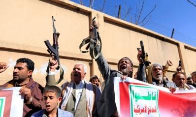 بوادر تساهل مع الحوثيين في موقف إدارة بايدن من تصنيف جماعتهم منظمة إرهابية