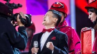 علي بابا والمليار صيني: أين اختفى جاك ما