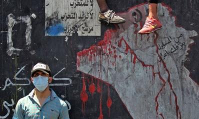 العراقيون يترقبون تحقيق وعد الكاظمي بكشف حقائق الفساد الكبرى