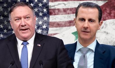 هل تآمرت واشنطن على الأسد؟