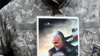 مشروع قانون إيراني جديد يهدف إلى إضفاء الطابع الرسمي على سياسة الانتقام لسليماني وتدمير إسرائيل