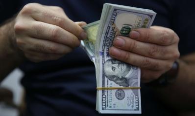 العراق يطلب مساعدة طارئة من صندوق النقد لدعم الإصلاحات الاقتصادية