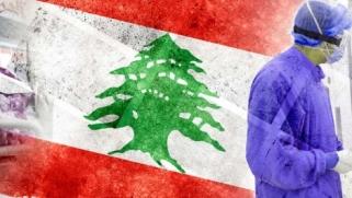 مرضى كورونا في لبنان يستجدون الأسرّة في المستشفيات
