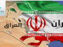 لعبة الدرون والغايات الإيرانية