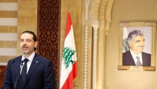 خطاب هجومي للحريري في ذكرى والده: لا مخرج للبنان بمعزل عن العرب