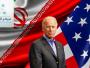 السقف السياسي الإيراني والرد الأمريكي