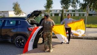 إيران اشترطت استرداد ديونها لضبط المجموعات المسلحة