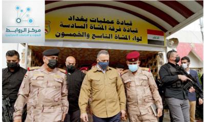 صولة الطارمية …الجهد الأمني وانتكاسة الإرهاب