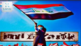 خطوات نحو الإصلاح وتحديات تواجه حكومة الكاظمي والمواطن يرصد!