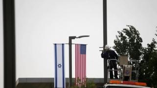 العلاقات الأمريكية الإسرائيلية قيد الاختبار
