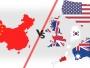 تقرير التغيير: كشف حقائق تحالف ال 5 دول الأميركي الجديد ضد الصين