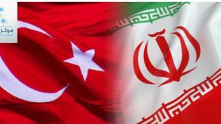 العراق… بين الرؤية التركية والاستراتيجية الإيرانية