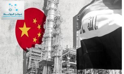 """الاتفاقية مع الصين، رهنًا على النفط العراقي"""" والعراق يجهل الشروط الحقيقية"""