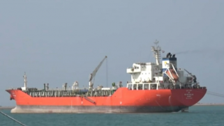 """اليمن.. الحكومة تعلن السماح بدخول سفن نفطية إلى الحديدة والحوثيون يرفضون """"المقايضة"""""""