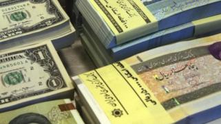 خروج 100 مليار دولار من إيران.. من الرابح ومن الخاسر؟
