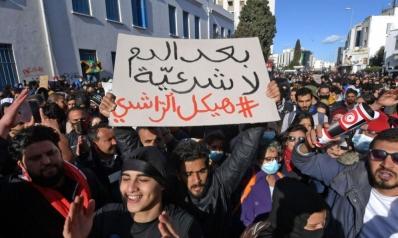 الغضب الشعبي يكشف اهتراء شرعية البرلمان التونسي