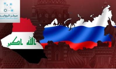 العراق في الاستراتيجية الروسية: تحديات تواجه استعادة النفوذ