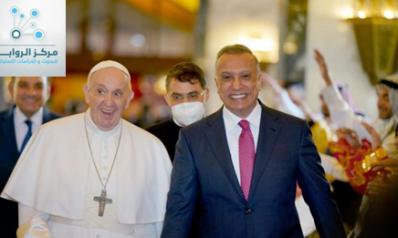 زيارة البابا والوجه الحضاري للعراق