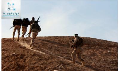 قره جوغ…المدينة الجبلية لداعش