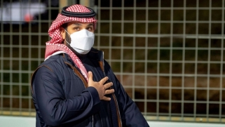 الحرب ضد محمد بن سلمان