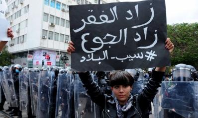 """عنتريات تونسية على فيسبوك عنوانها """"ألف جرعة لقاح هدية"""""""