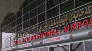 استهداف مطار أربيل والقنصلية الأميركية تطلق صفارات الإنذار