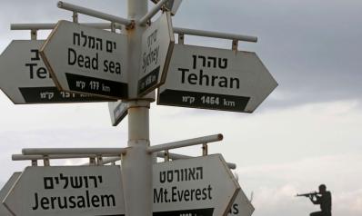 حرب في الخفاء: تصاعد المواجهة بين إيران وإسرائيل