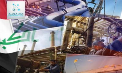 الاستثمار في العراق بين التحديات والطموح