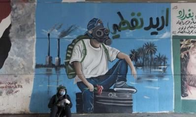 الصناعة النفطية العراقية أمام تحدي الاحتجاجات وفرص عمل لكوادر غير مؤهلة