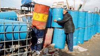 تونس تطرح أربعة تراخيص لاستكشاف النفط