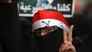تكتلات سياسية جديدة في اليمن لمواجهة تحديات ما بعد الحرب