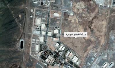 هجوم نطنز.. إيران تتهم إسرائيل بتنفيذه وتتوعد بالانتقام ومسؤول أميركي ينفي ضلوع واشنطن بالعملية